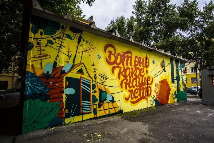 Это граффити нарисовали новосибирцы Артём Tam , Родион Rodie и Иван Quiet