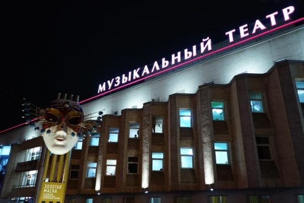 Арт-объект установили возле Музыкального театра