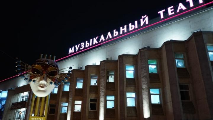 У Музыкального театра поставили новый арт-объект в виде Золотой Маски