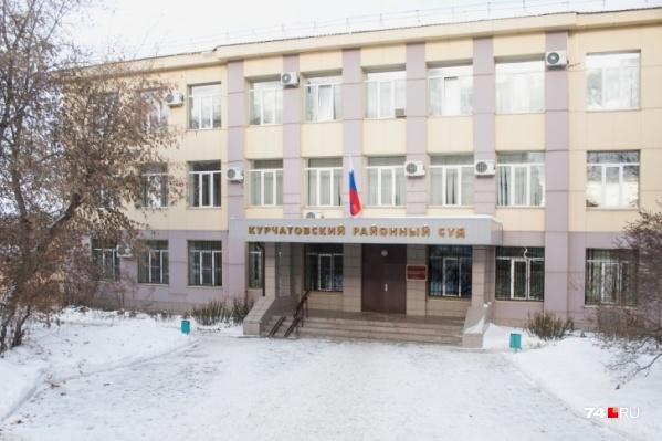 Приговор водителю тягача огласили в Курчатовском райсуде