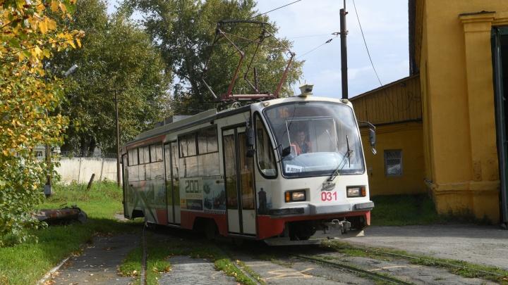 Пережили: на Эльмаше спустя месяц откроют движение трамваев
