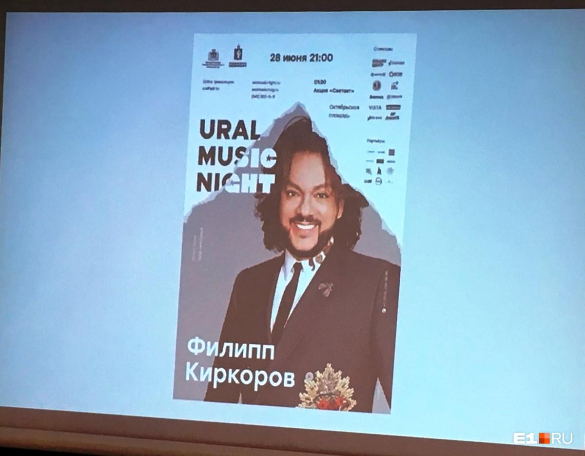 Эмир Кустурица выступит нафестивале вЕкатеринбурге