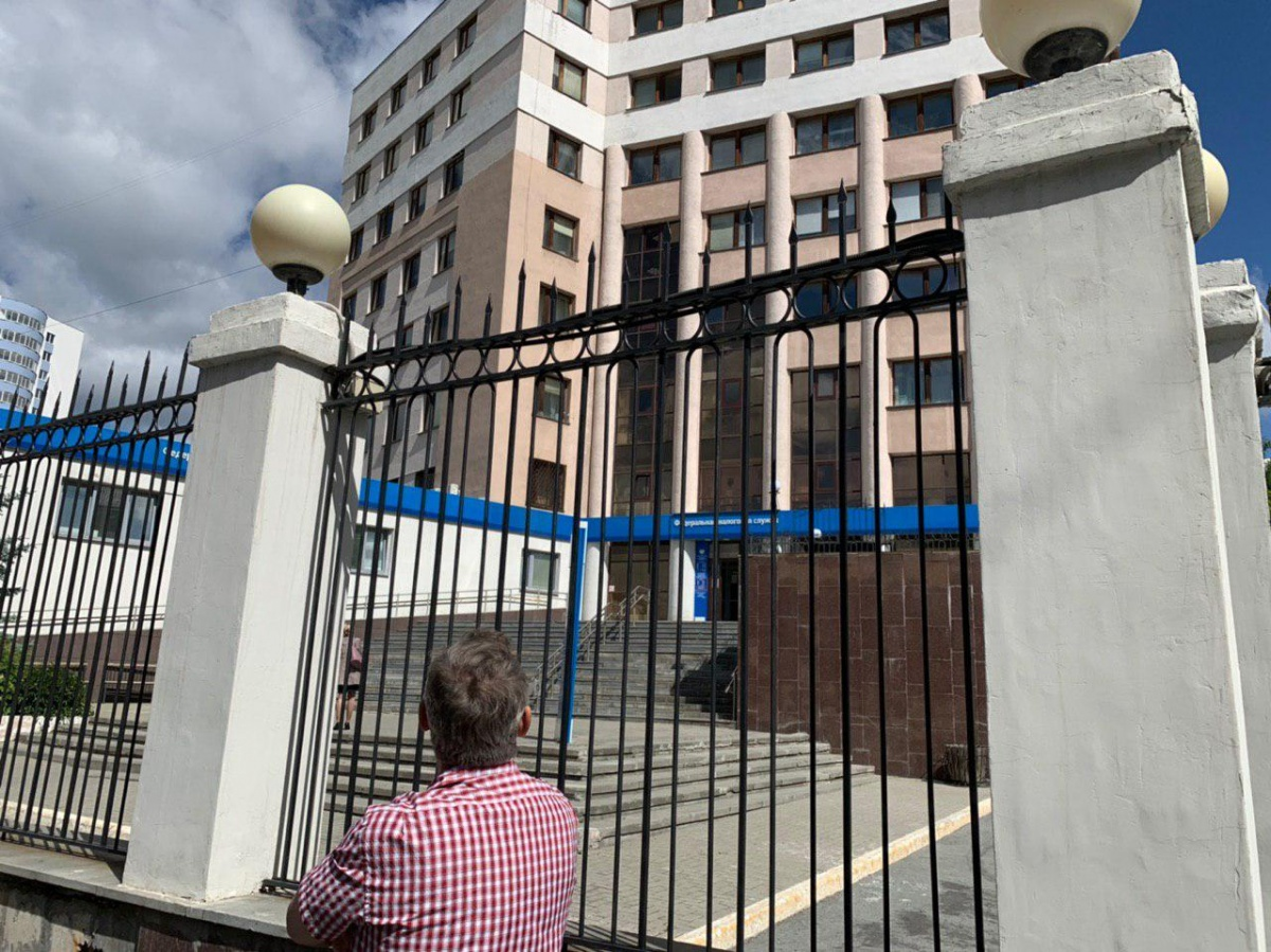 Налоговую на Хомякова эвакуировали из-за сообщения о бомбе