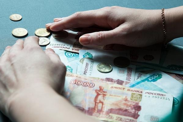 Жительница Шадринска представилась безработной и получила 67 тысяч рублей пособий