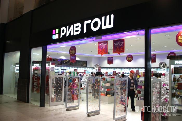 ВОмске управляющая магазином получила условнй срок закражу косметики
