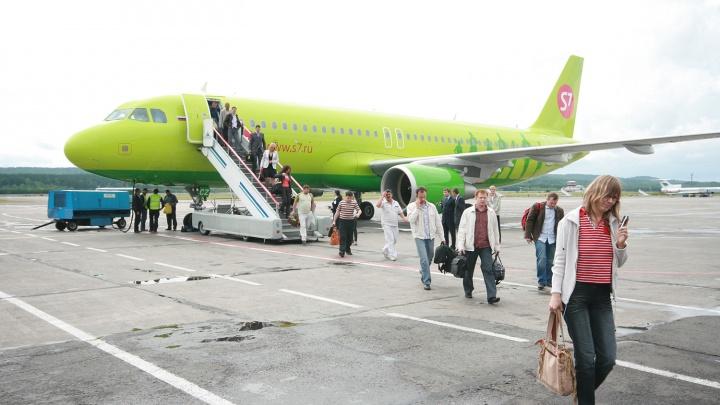 Самолёт в Новосибирск задержали на пять часов из-за тумана