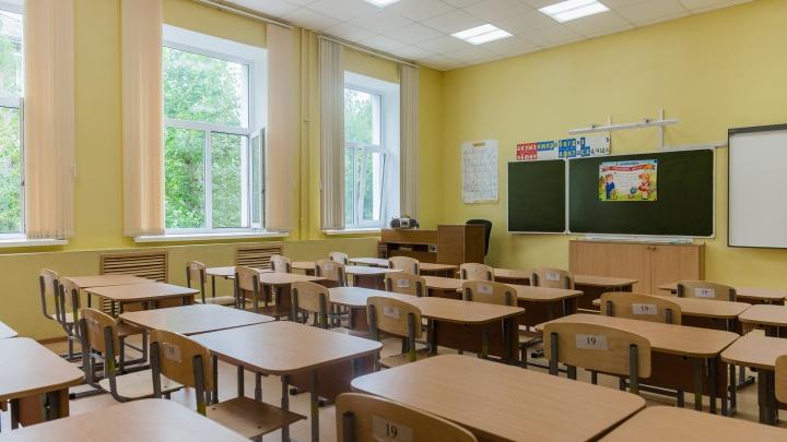 В Перми среднюю школу предложили назвать в честь милиционера Вагина