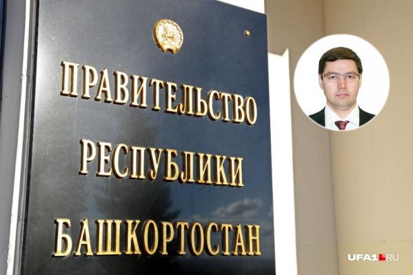 Мирхайдар Фатхуллин имеет экономическое образование