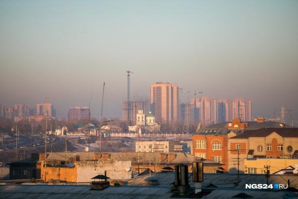 Так выглядит город сегодня, 14 февраля