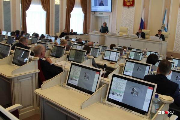Областные депутаты проголосовали за изменение размера социальных выплат