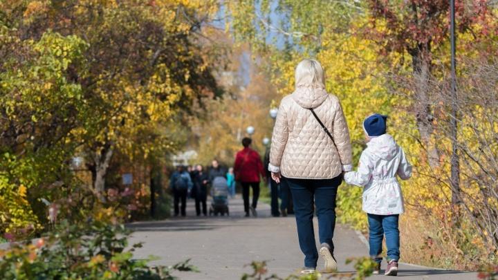 Тёплый октябрь: погода в Самарской области побила температурные рекорды