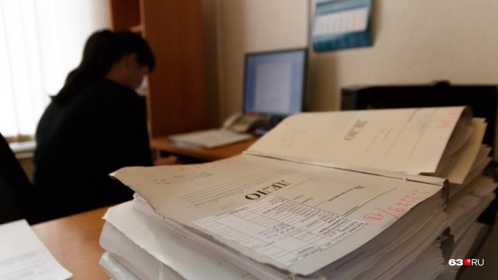 В Самаре местных жителей отправили под суд за аферу с липовыми справками о ДТП