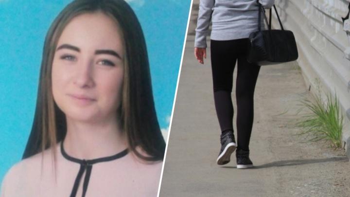 «Сказала родным, что в другом городе»: в Новосибирске ищут девушку в чёрной одежде