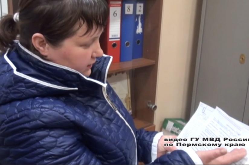 займы по россии с плохой кредитнойзайм под залог птс в хабаровске