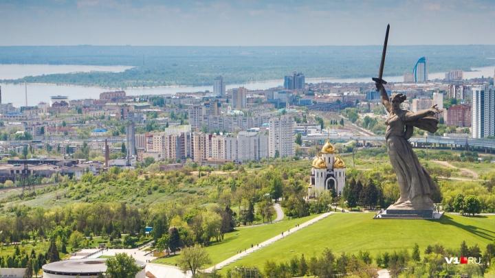 Волгоград на 55-й строчке: в России голосуют за самый узнаваемый город страны