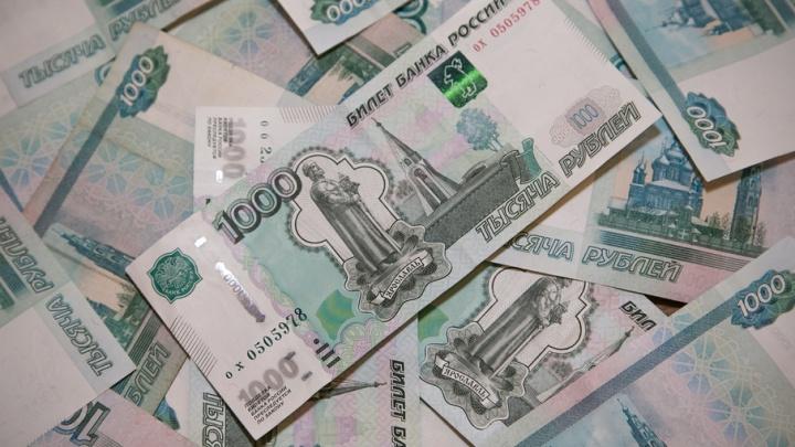 В Уфе бухгалтер похитила у бюджетной организации 3 миллиона рублей