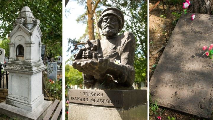 Кладбища с историей: экскурсия по уральскому некрополю, где надгробия — произведения искусства