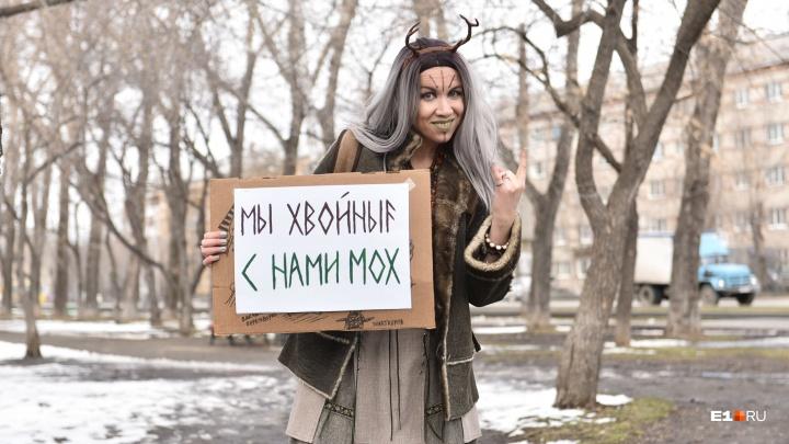 «Мы хвойные — с нами мох»: читаем забавные лозунги монстрантов, которых власть выгнала на Вторчермет