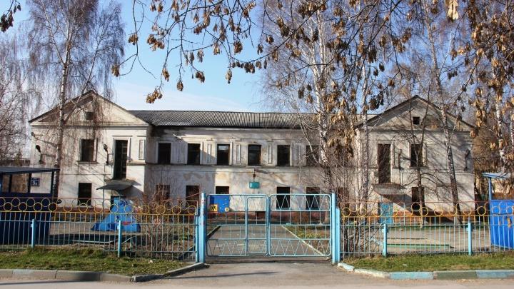 Власти Новосибирска снесут опасный детсад