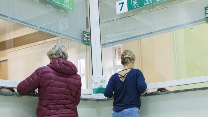 Жительница Ярославской области воровала деньги у банка и его клиентов