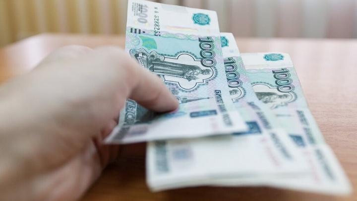 В Волгоградской области отчитались о повышении зарплат до29 648 рублей