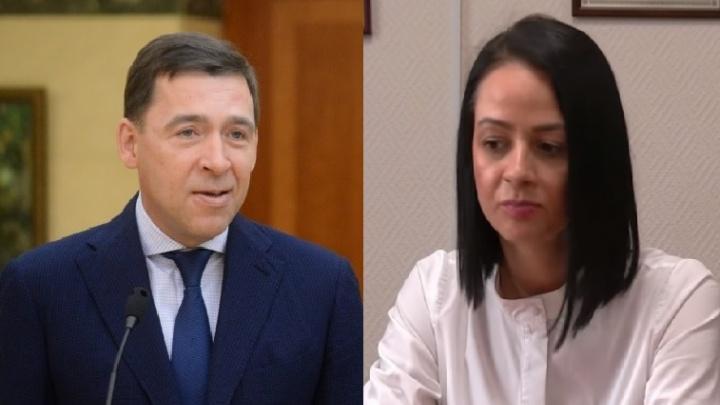 Евгений Куйвашев разберется с чиновницей, заявившей, что «государство детям ничего не должно»