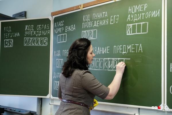 Основной этап ЕГЭ начнется в Прикамье уже 27 мая. С этого года его результаты будут учитывать, решая, выдавать ли выпускнику аттестат с отличием или медаль