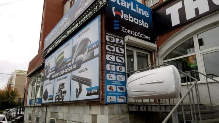 Дешевле некуда: уральцам продадут автобоксы со скидкой до 10 000 рублей