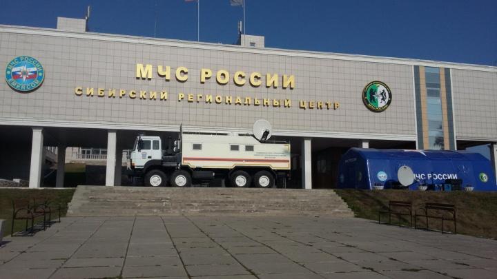 В Красноярске закрывают Сибирский региональный центр МЧС