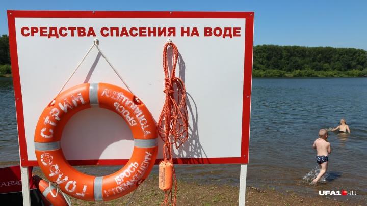 Под Уфой утонул мужчина, он находился на базе отдыха в Михайловке