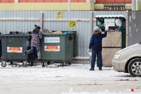 С «недетскими» суммами за вывоз мусора многие южноуральцы начали сталкиваться в квитанциях с Нового года