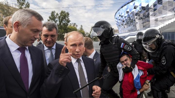Мэр и кокаин, ОМОН в центре и трагедия в Колывани. Главные события 2018 года в Новосибирске