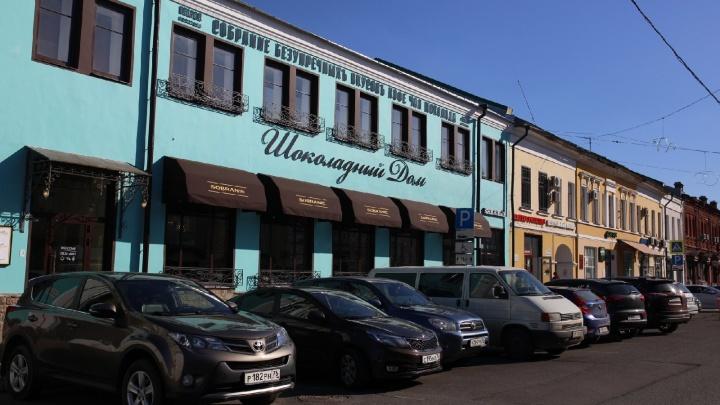 В Ярославле оштрафовали шоколадную фабрику за то, что та покрасила здание в цвет «яиц дрозда»