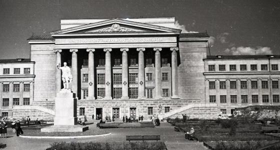 Екатеринбург чёрно-белый: смотрим фотографии Втузгородка полувековой давности