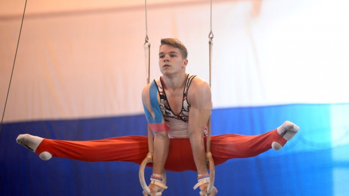 Тольяттинец завоевал золото в первенстве Европы по спортивной гимнастике