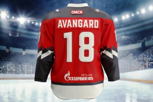 Вот так будет выглядеть игрок «Авангарда» сзади. Переднюю часть формы с логотипом в презентации не показали