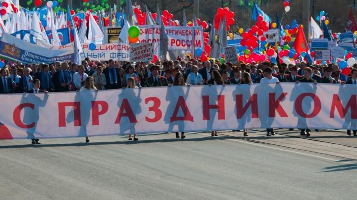 Центр Екатеринбурга на полдня закроют для транспорта 1 мая