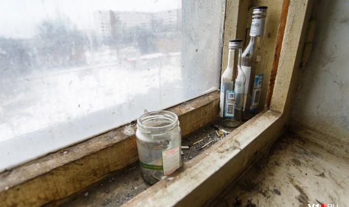 Волгоград не попал в число городов с самой дешевой водкой