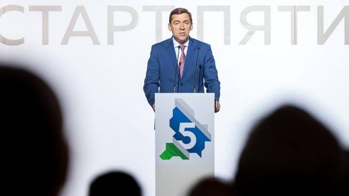 """Куйвашев подписал """"Пятилетку развития"""", которую рекламировал перед выборами губернатора"""