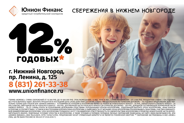 Срочный кредит без отказа в день обращения bez-otkaza-srazu.ru