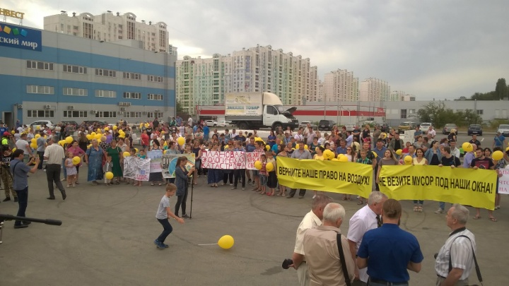 Ростовчане вышли на митинг против строительства мусороперерабатывающего завода. Как это было