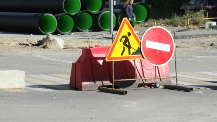 В Кургане из-за аварийных работ с 23 февраля на три дня закроют движение по улице Комсомольской