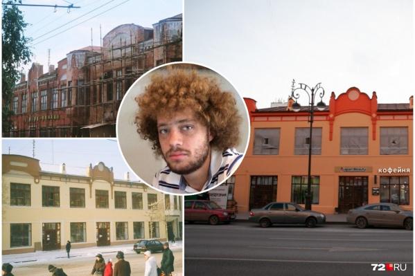 Сейчас дом выглядит как на фото справа.На его восстановление из бюджета ушло больше 40 миллионов рублей. Вот результат. Что скажете?