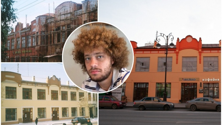 Урбанист Илья Варламов предложил свой вариант реставрации купеческого дома в центре Тюмени