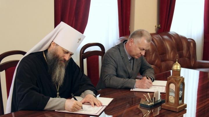 Новосибирский минкульт и РПЦ договорились вместе учить молодёжь патриотизму