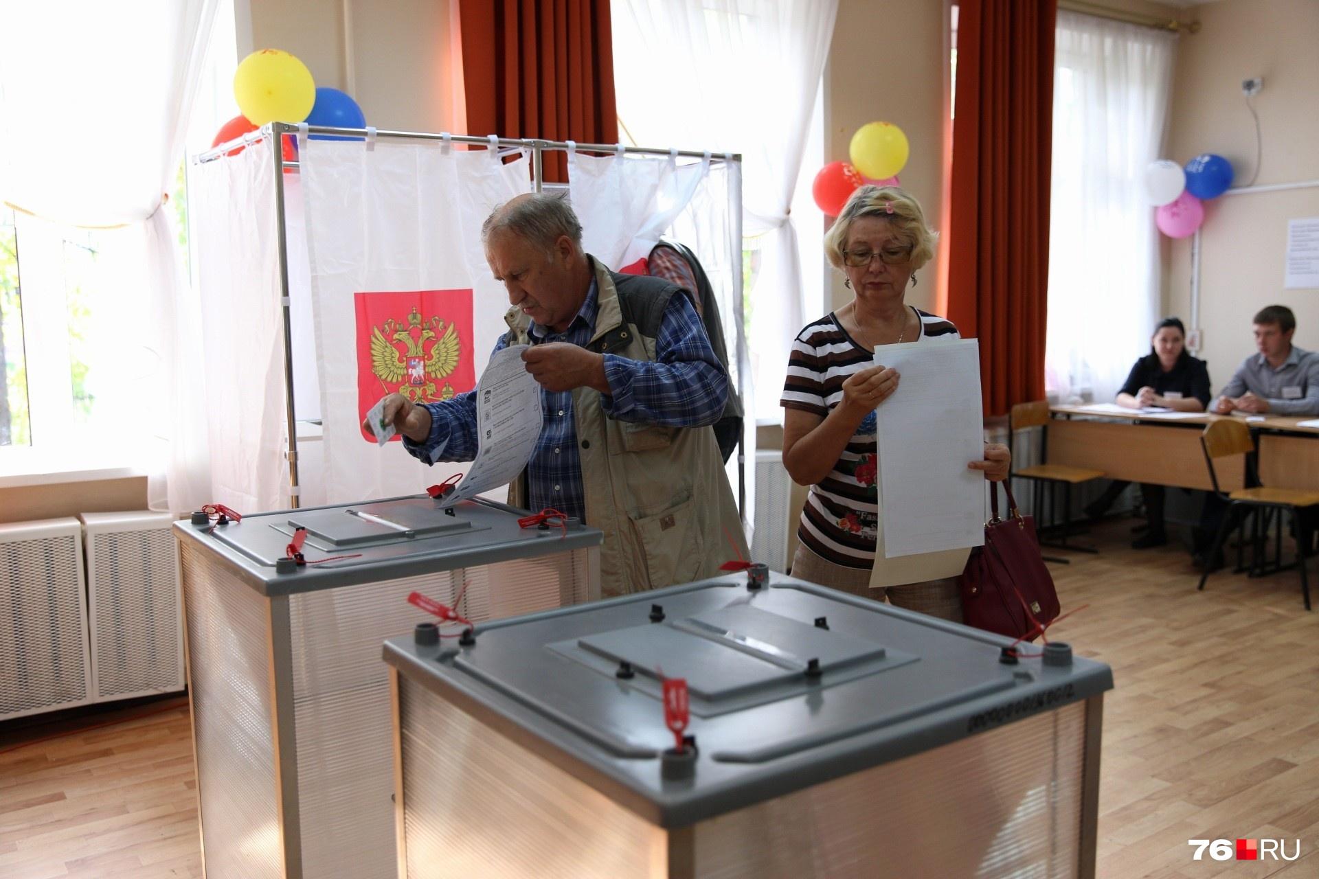 Голосовать ярославцы идут неохотно