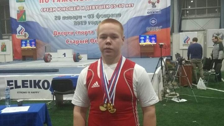 Юный архангельский тяжелоатлет взял золото на первенстве России в Старом Осколе