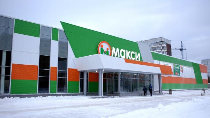 Супермаркет «Макси» в Северодвинске откроется 20 февраля