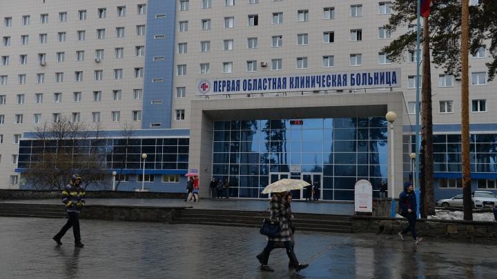 Областная клиническая больница выплатит миллион пациентке из Красноуфимска, ослепшей на один глаз