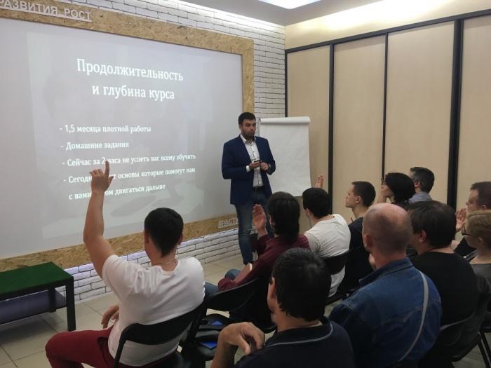 Жителей региона научат продвигать сайты в топ «Яндекса» и Google